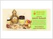 Maharishi Ayurveda Amrit Kalsh