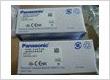 PANASONIC AFPG2643H FPG-C32T2H