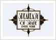 Speakeasy on State