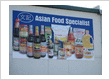 Asian Food Specialist 文記