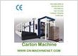 Corrugated Carton Machine / Automatic Die-cutting and Creasing Machine with Stripping (feeder type) ZJ-1300TS 1300X980mm