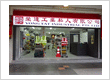 Yong Tat Industrial Pte Ltd