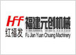 Yuanchuang Woodworking Machinery Co.,Ltd