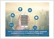 SoftDEL IoT Consultancy Services