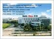 Monte-Bianco Diamond Applications Co.,Ltd.