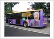 A&S Transportation (Bus Advertising)