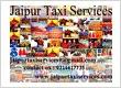 Jaipur to khatu shyam ji taxi, jaipur khatushyam ji salasar ji taxi hire,