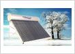 QAL solar water heater in solar water heaters