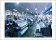 Guangzhou Huatai Screen Fabric Ltd