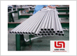 Lord Steel Industry(Suzhou)Company Limited