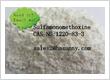 Hot sell Sulfamonometoxina