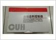 CUH Vibratory Feeder Controller