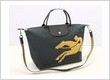 LC Handbag