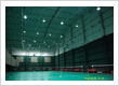 Auroras Lighting Soluton Co.,Ltd