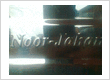 NOORJAHAN APPLIANCES BRAND EMBOSSED ON STAINLESS STEEL SHEET