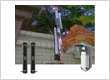 Perimeter Protection Outdoor Security and Window, balcony, Courtyard Security Intrusion Detection
