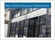 Bay Vision Eyecare Optometry