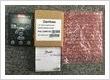 Keypad LCD DANFOSS FC-051 132B0100