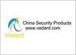Vedard Security and Fire Safety Products Export Trader