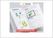 Design - Report