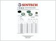 Jual Ego Hotplate 12.22453.018 untuk Kapal & Industri - Sintech - Spesialis Elemen Pemanas