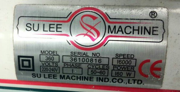 SU LEE MACHINE Motor