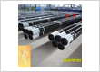 Hebei Yaosheng Petroleum Special Pipe Co.,Ltd