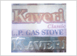 AVNI GROUP OF COMPANIES, INDIA, M/S, KAVERI INTERNATIONAL, INDIA, KAVERI HOME APPLIANCES