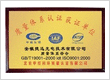 Anhui Jiexun Optoelectronic Technology Co., Ltd.