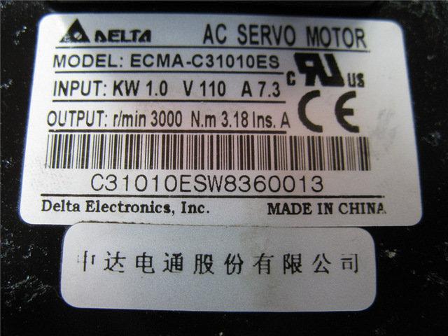 DELTA ECMA-C31010ES
