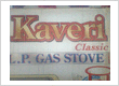 KAVERI INTERNATIONAL INDIA LOGO