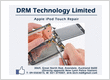 DRM Technology Limited