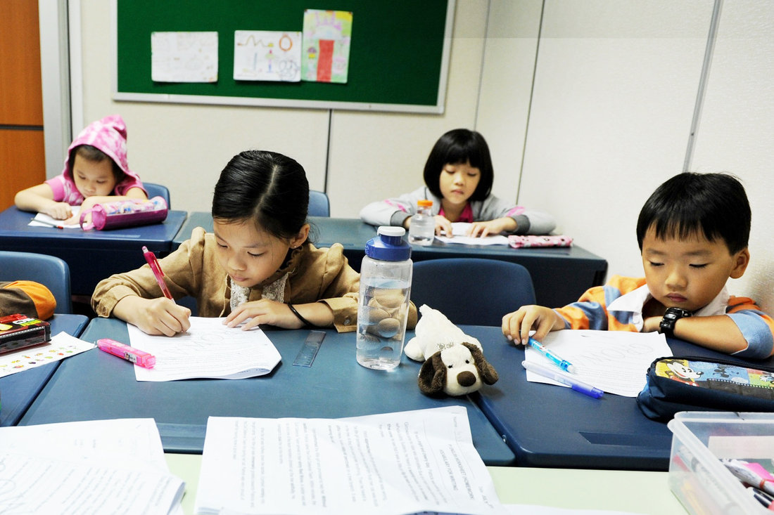 Some Know-How about Tuition Franchise in Singapore