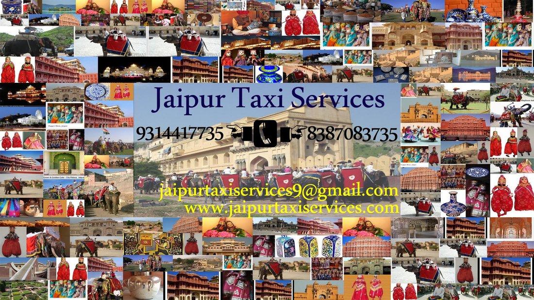 Jaipur ajmer pushkar taxi, jaipur ajmer pushkar tour,