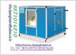 Air Handling Units D.P.Engineers Manufacturing of Single & Double skin Air Handling Unit and Ceilng Suspended Units of higher capacity 800CFM to 60000 CFM-v-beltt drive & direct drive static presure 1