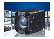 at-M220 Security Surveillance Camera Module 1/2.8 FHD CMOS 2.35 M Exclusive ISP Solution