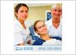 Cosmetic-Dentist-Fort-Lauderdale-FL