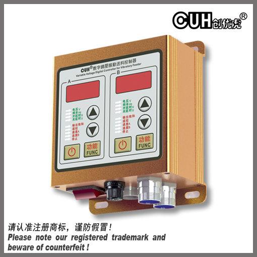 CUH Controller
