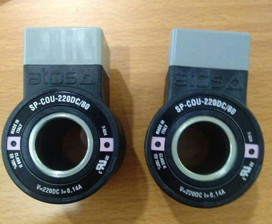 ATOS SP-COU-220DC/80