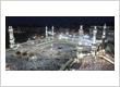 Umrah & Hajj Specialist Ltd
