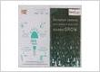 Marketenquiry - Local Classifieds Ads Website Chandigarh