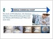 Omega Chemicals Online Shop