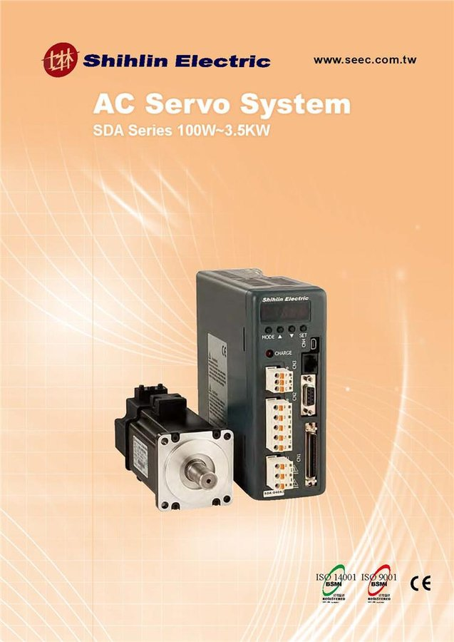 Servo Drives SHIHLIN Servo Motors SHIHLIN