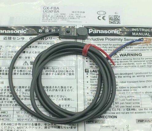PANASONIC GX-F8A