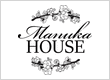 Manuka Holiday House Wanaka