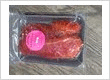 Cured salmon roe:  1 Lb trays : We ship these almost anywhere!