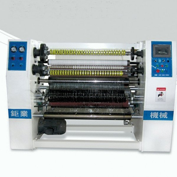 Air Blade Stationery Tape Slitting Machine (JY-8215)