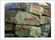 Hanam Marble Industries