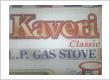KAVERI INTERNATIONAL, INDIA, KAVERI HOME APPLIANCES, A UNIT OF AVNI GROUP OF COMPANIES, INDIA