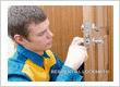 Lockport Residential Locksmith